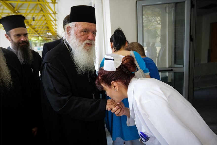 Φωτιές Αττική: Ο Αρχιεπίσκοπος επισκέφθηκε τους τραυματίες στον Ευαγγελισμό