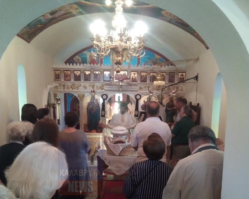 Αγία Άννα: Το Σκεπαστό τίμησε την Κοίμηση της Αγίας Θεοπρομήτορος Άννης