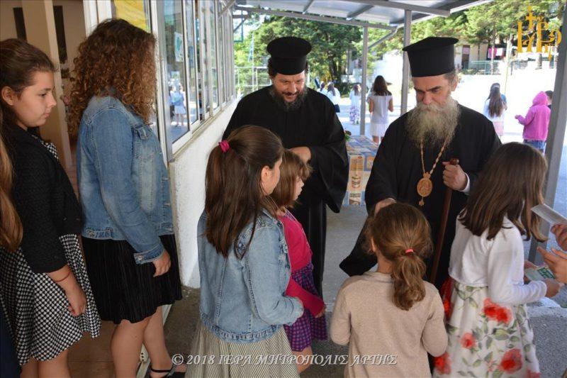 Ο Μητροπολίτης Άρτης στις Κατασκηνώσεις της Μητροπόλεως στο Αθαμάνιο