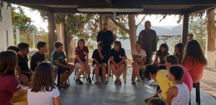 Σύρος: Ολοκληρώθηκε η Γ΄ Περίοδος του Θερινού Ολοήμερου Κέντρου Δημιουργικής Απασχόλησης της Ιεράς Μητροπόλεως