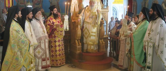 Φθιώτιδος: Ο Άγιος Παντελεήμων είναι πρότυπο ζωής για όλους τους χριστιανούς