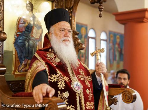 Η Εορτή της Αγίας Παρασκευής στην Ιερά Μητρόπολη Βεροίας