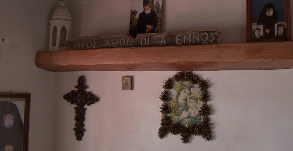 κελλί αγίου παΙσίου