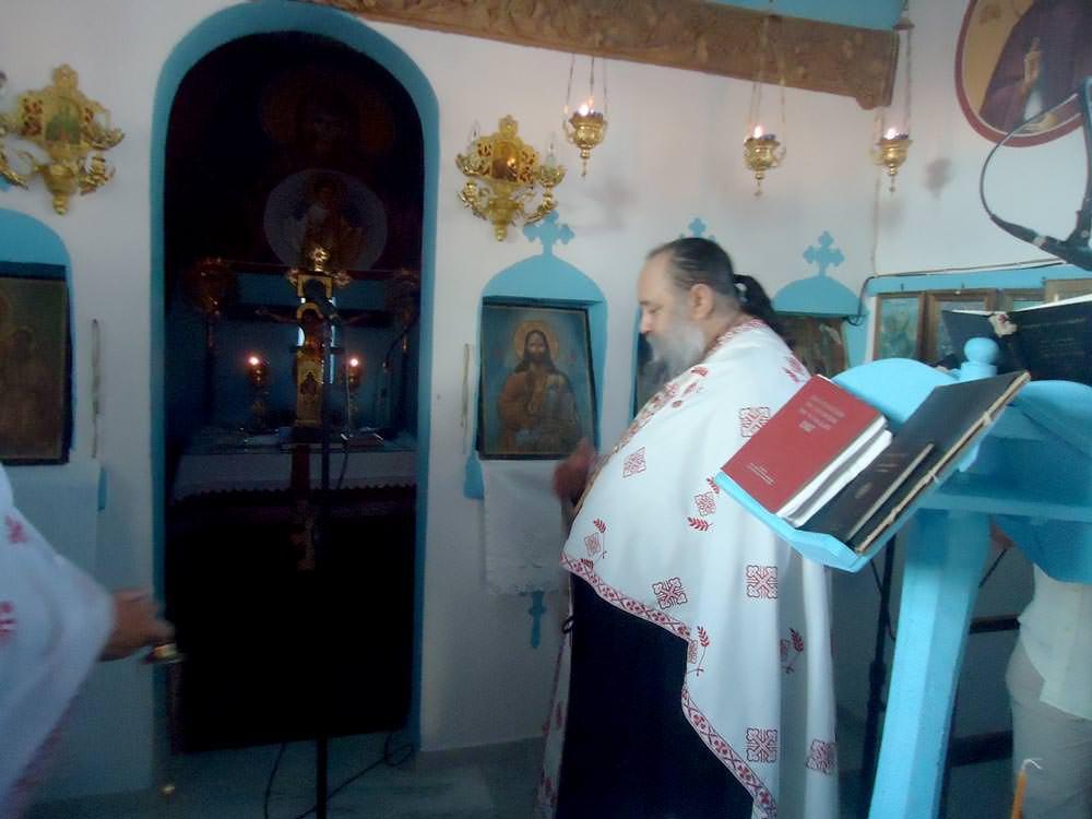 Μέγας Εσπερινός Ιερό Πανηγυρίζοντα Κοιμητηριακό Ναό Προφήτη Ηλία Τακτικουπόλεως