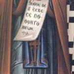 21 Ιουλίου: Άγιοι Συμεών ο δια Χριστόν σαλός και Ιωάννης