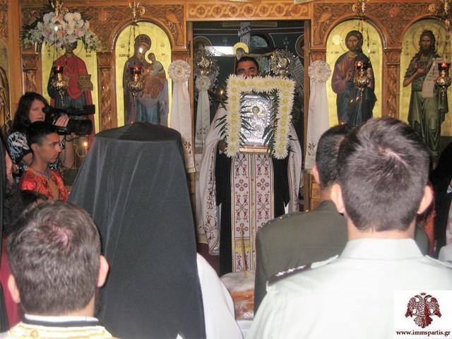 Σπάρτη: Το Ίδρυμα Περιθάλψεως Χρονίως Πασχόντων '' ο Άγιος Παντελεήμων '' εόρτασε με λαμπρότητα τον Προστάτη του