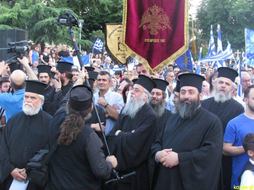 Συγκλόνισε ο Κοζάνης Παύλος στο συλλαλητήριο: «Δε χαρίζουμε τα ιερά της φυλής μας»