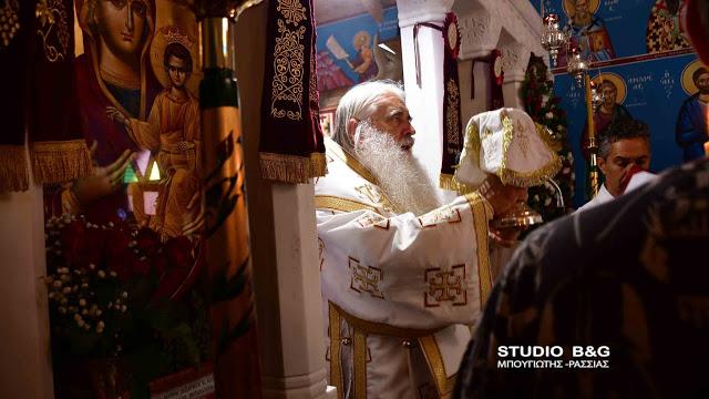 Άγιος Παΐσιος: Αρχιερατική Θεία Λειτουργία στη Ζόγκα Αργολίδος