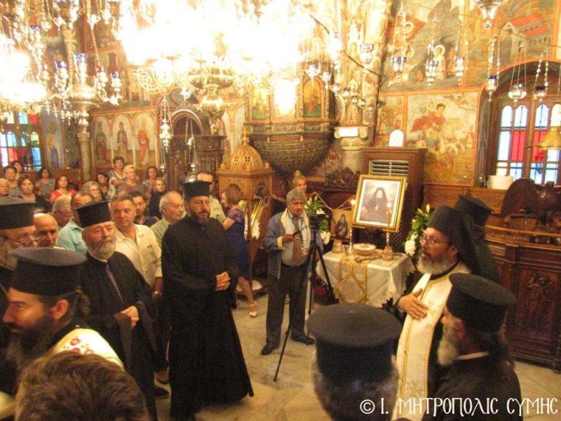 Πανορμίτης Σύμη: Εκδήλωση μνήμης και τιμής για τον μακαριστό Ηγούμενο της Ι.Μονής Αρχιμανδρίτη Γαβριήλ