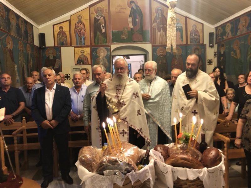Εορτή Αγίου Παντελεήμονος στη Μητρόπολη Θηβών