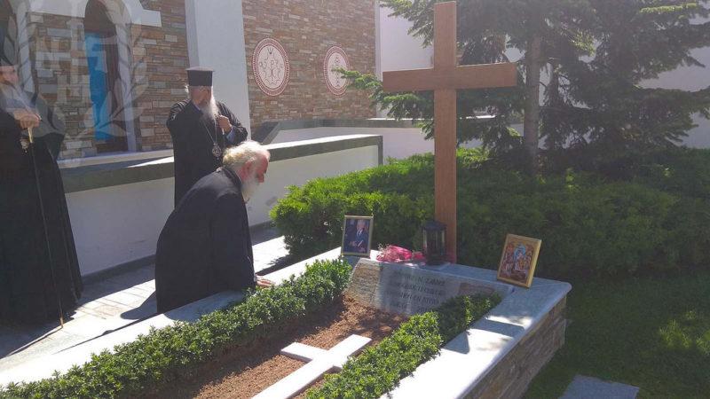 Ο Πατριάρχης Αλεξανδρείας στην «Χριστιανική Ελπίδα» στο Φίλυρο