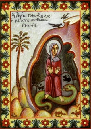 13 Ιουλίου: Αγία Γολινδούχ η Περσίδα που μετονομάστηκε Μαρία