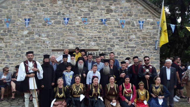 Εγκαίνια Ιεράς Μονής Αγίου Νικολάου Περιβολίου