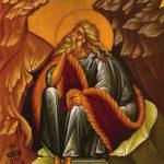 Προφήτη Ηλία: Εκεί ο Θεός τον δίδαξε ένα σπουδαίο μάθημα