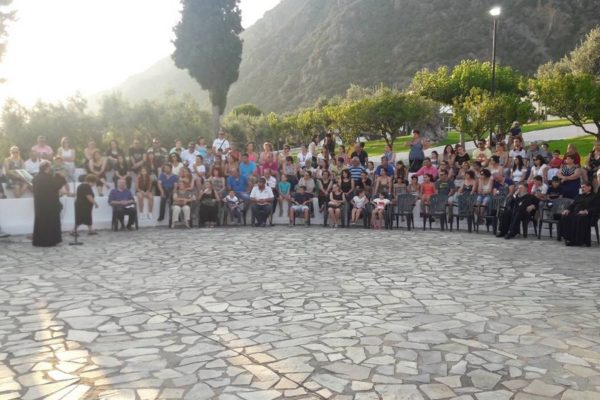 Γιορτή Λήξης της Κατασκηνωτικής περιόδου στη Μητρόπολη Χαλκίδος