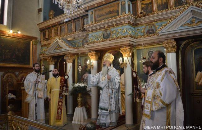Γύθειο: 15ετές Μνημόσυνο για τον πρ. Κεφαλληνίας Προκόπιο