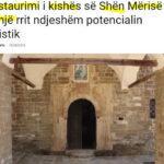 Ο Έντι Ράμα για την αποκατάσταση της εκκλησίας της Αγίας Μαρίας