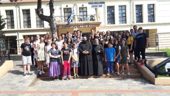 Επίσκεψη μαθητών Γυμνασίου-Λυκείου από το Γραφείο Νεότητας της Ι. Μητροπόλεως Κίτρους στο Λιτόχωρο