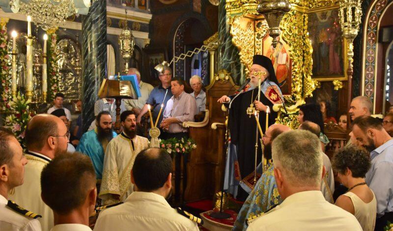 Κοίμηση της Θεοτόκου: Λαμπρή Εορτή στην Ερμούπολη