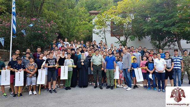 Επίσκεψη του Σπάρτης Ευστάθιου στα αγόρια της γ΄ περιόδου στην Ταϋγέτη