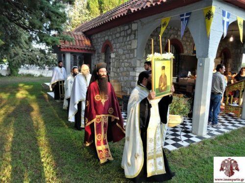 Κοσμάς ο Αιτωλός: Με μεγαλοπρέπεια τίμησε η Σπάρτη τον Πατροκοσμά