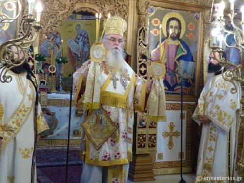 Κοίμηση της Θεοτόκου: Η Εορτή στην Καστοριά