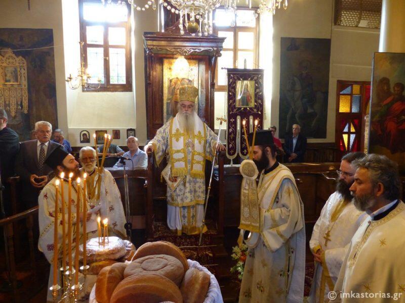 Τον Άγιο Νεομάρτυρα Μάρκο τίμησε η Κλεισούρα