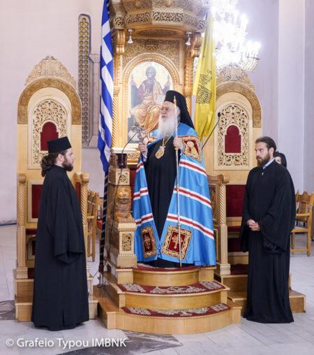 Παράκληση στην Παναγία Σουμελά από τον Μητροπολίτη Βεροίας Παντελεήμονα