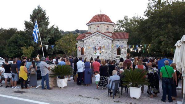 Άγιος Φανούριος: Εορτή στη Μητρόπολη Καρυστίας