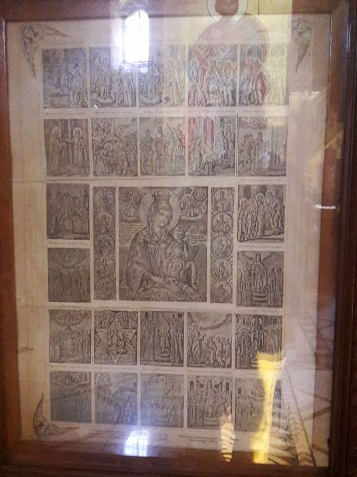 Θαυματουργή εικόνα της Παναγίας με τους 24 στίχους του Ακαθίστου Ύμνου