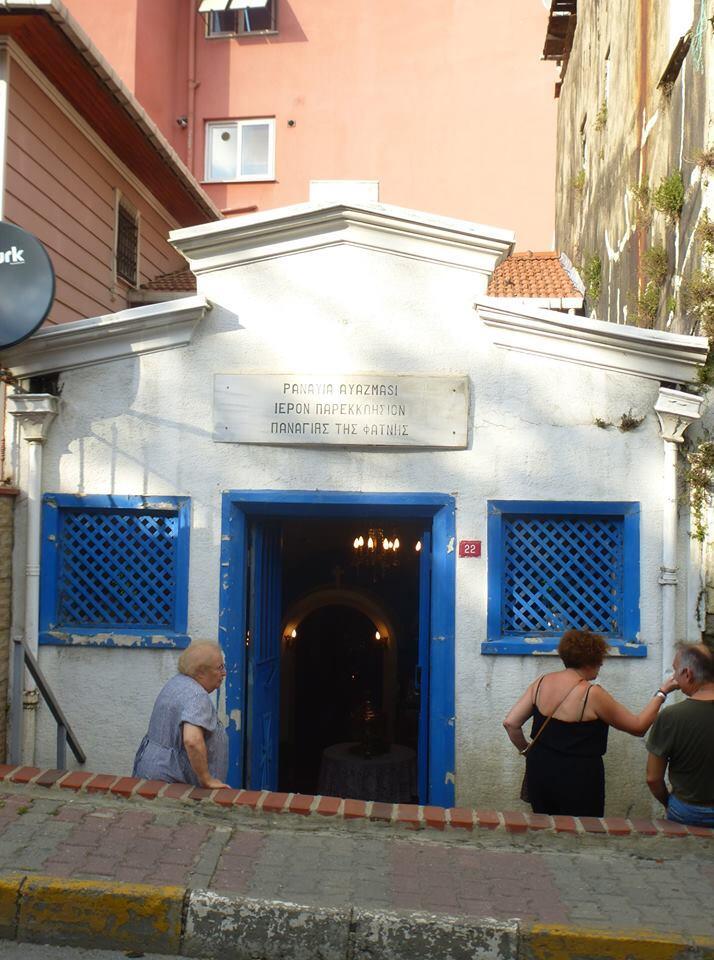 Η Παράκληση στην Παναγία της Φάτνης στο Νιχώρι του Βοσπόρου - Υπέροχες εικόνες
