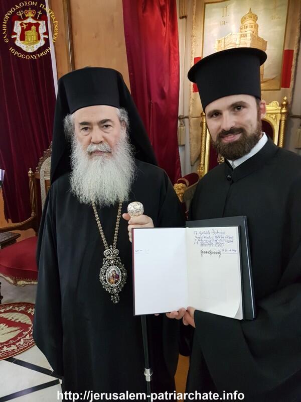 Το Πατριαρχείο Ιεροσολύμων επισκέφθηκε ο Διάκονος π. Γεώργιος