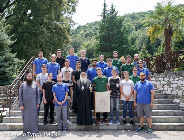 Ολοκληρώθηκε η φιλοξενία παιδιών στις εγκαταστάσεις της Ι. Μονής Παναγίας Δοβρά