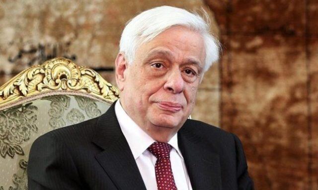 Ειδήσεις - Παυλόπουλος: Η σκέψη μας στην μνήμη των συνανθρώπων μας που χάθηκαν τόσο άδικα