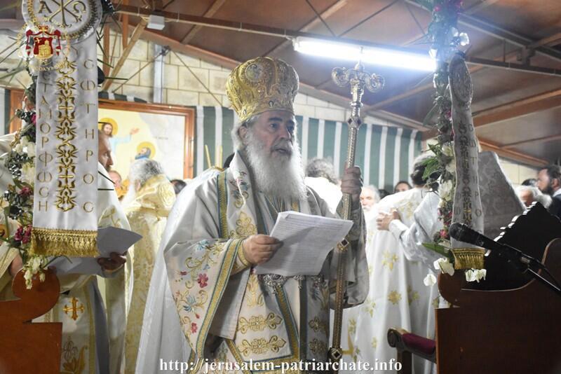 Ιεροσόλυμα: Ολονύκτιος πατριαρχική Λειτουργία για Μεταμόρφωση Σωτήρος