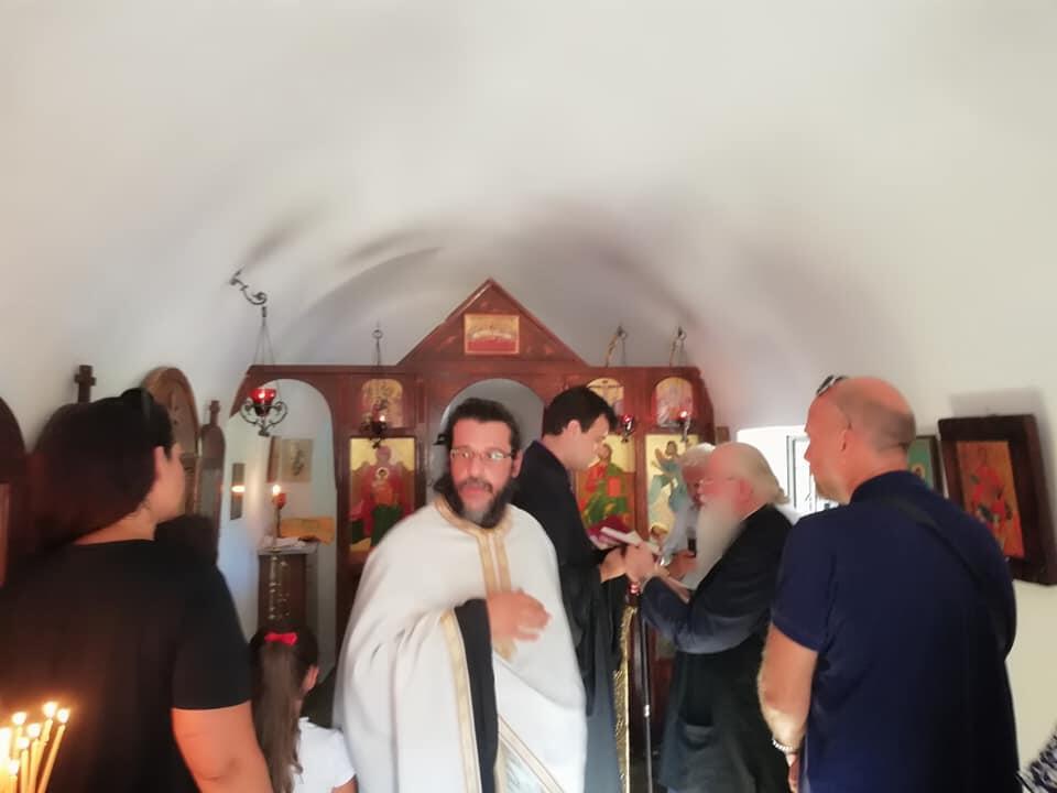 Άγιος Φανούριος: Εσπερινός στη Μονή Ευαγγελιστρίας στο Γέρακα