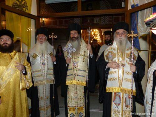 Καστοριά: Ο Εσπερινός του Αγίου Νικάνορος του θαυματουργού