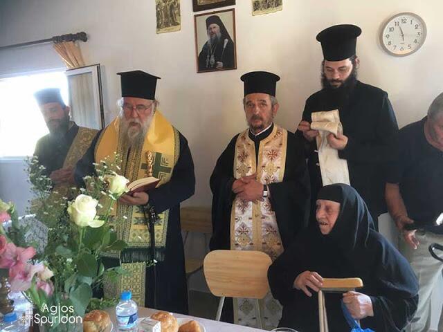 Κερκύρας Νεκτάριος : Ο πλούτος του Χριστιανού βρίσκεται στον ουρανό