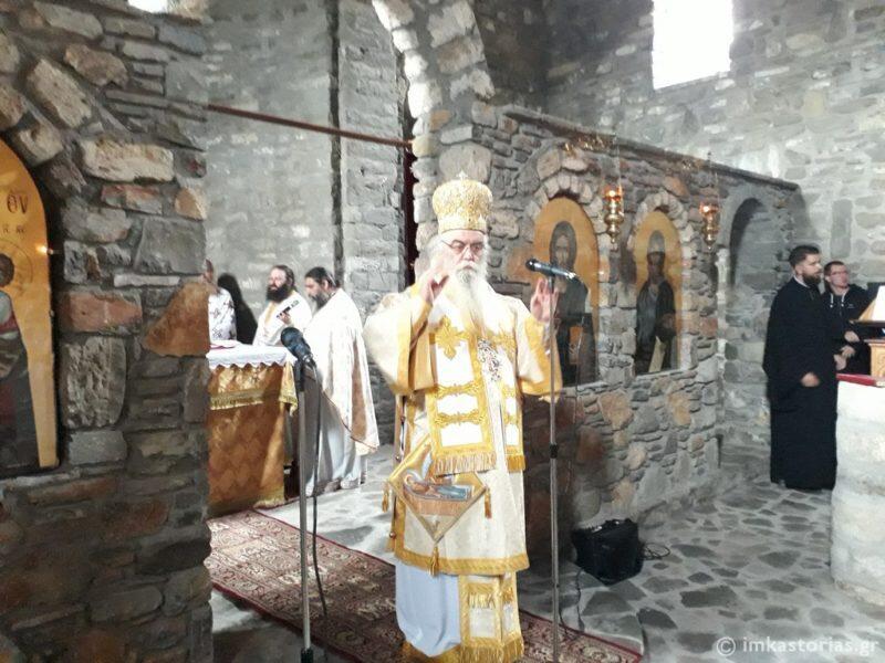 Θεία Λειτουργία στον ακριτικό Γράμμο
