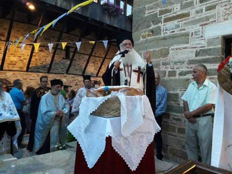 Τιμήθηκε στο Πήλιο η μνήμη του Αγίου Λαυρεντίου