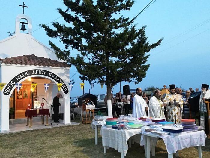 Ευλογία Φανουρόπιτας και Εορτή Αγίου Φανουρίου στη Μητρόπολη Ξάνθης