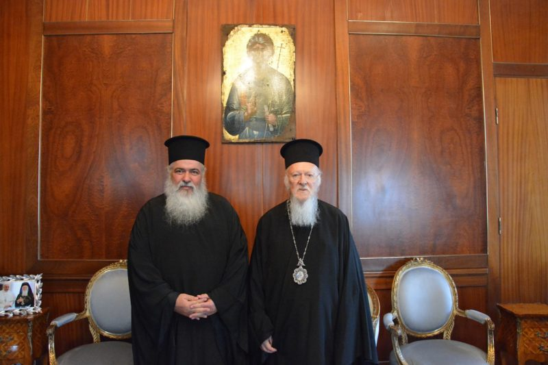 Το Οικουμενικό Πατριαρχείο επισκέφθηκαν ο Αρχιεπίσκοπος των Κοπτών του Λονδίνου και ο Μητροπολίτης των Κοπτών της Ελλάδος