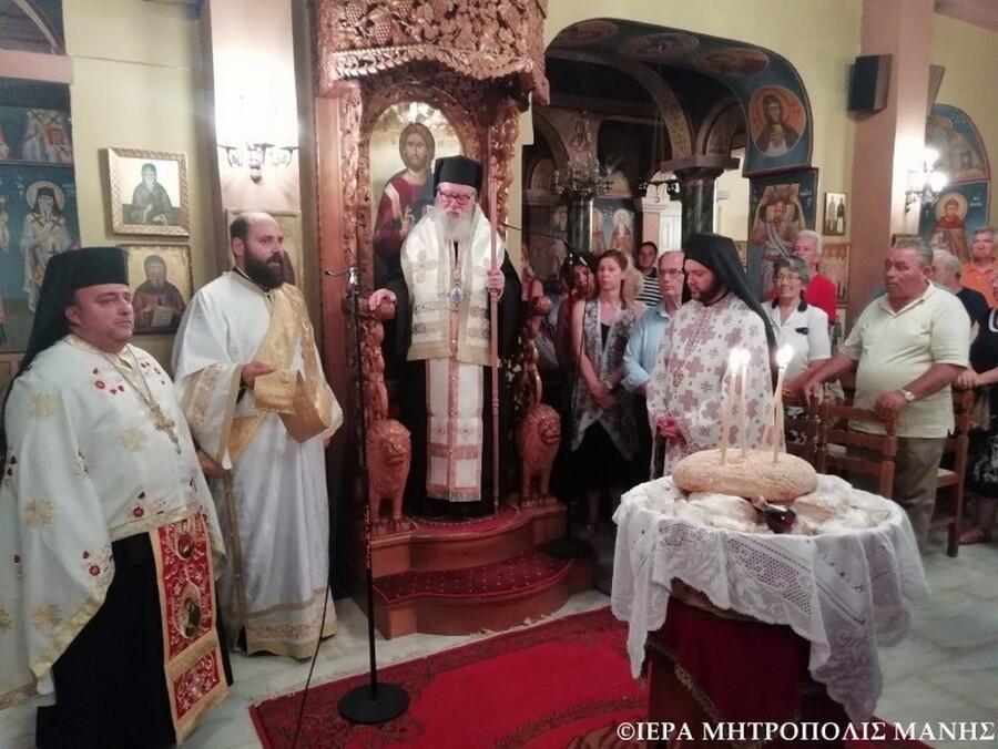Μεταμόρφωση Σωτήρος: Πανηγύρισε το Επισκοπικό Παρεκκλήσιο στο Γύθειο