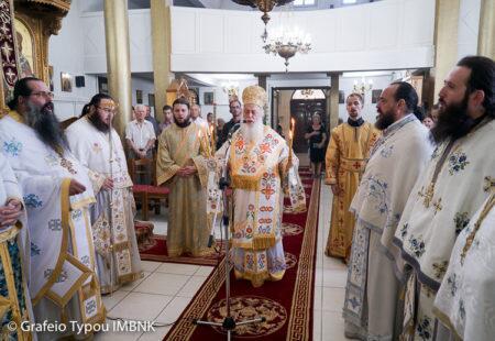 Η πανήγυρις του Αγίου Νικάνορος στην Αγκαθιά Ημαθίας