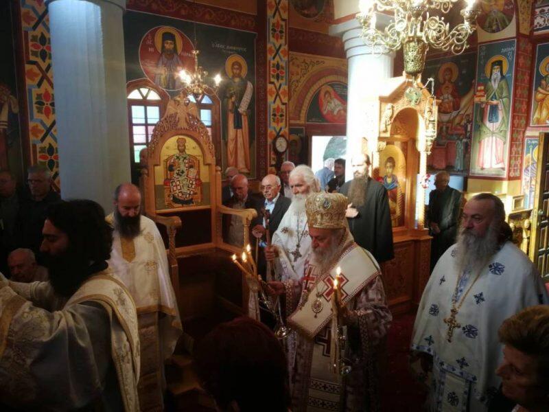 Γρεβενά: Εορτή Αγίου Νεομάρτυρος Δημητρίου του εκ Σαμαρίνης