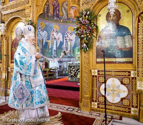 Αρχιερατική Θεία Λειτουργία στο Προσκύνημα της Παναγίας Σουμελά στο Βέρμιο