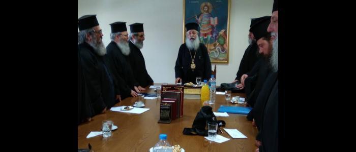 Σύσκεψη Φθιώτιδος Νικόλαου με τους Αρχιερατικούς Επιτρόπους της Μητροπόλεως