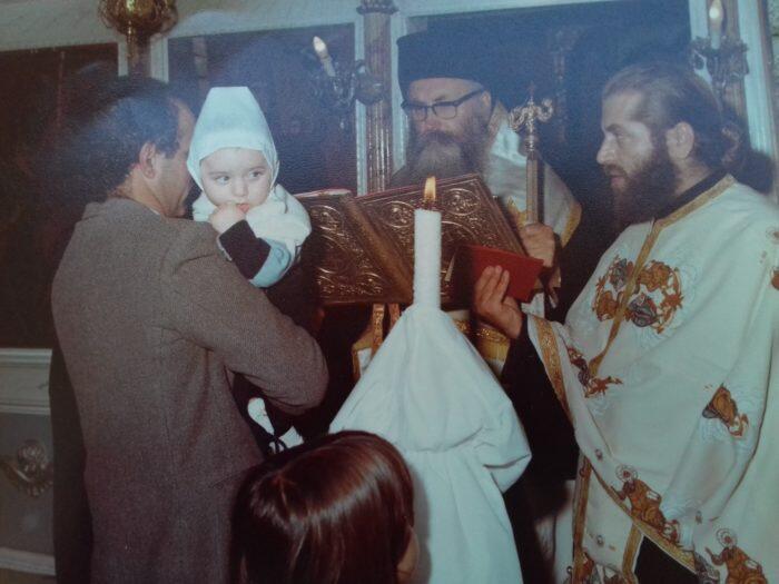 Εις Μνήμην Μητροπολίτου Βεροίας Παύλου †1993