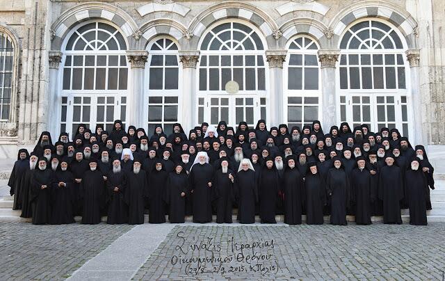 Οικουμενικό Πατριαρχείο: Ανακοινωθέν για Σύναξη Ιεραρχίας και επίσκεψη Μόσχας Κυρίλλου