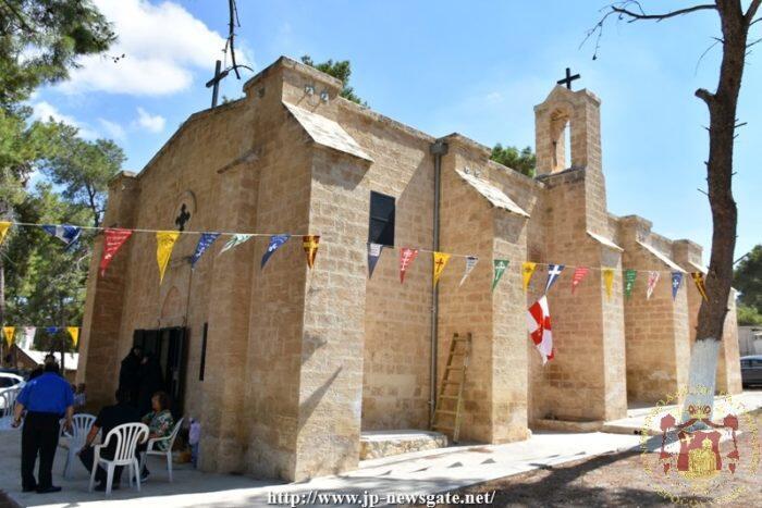 Ναζαρέτ: Η Εορτή του Προφήτη Ηλία στο Μααλούλε